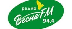 Музыкальная программа Акции и концерт «Радио Весна»